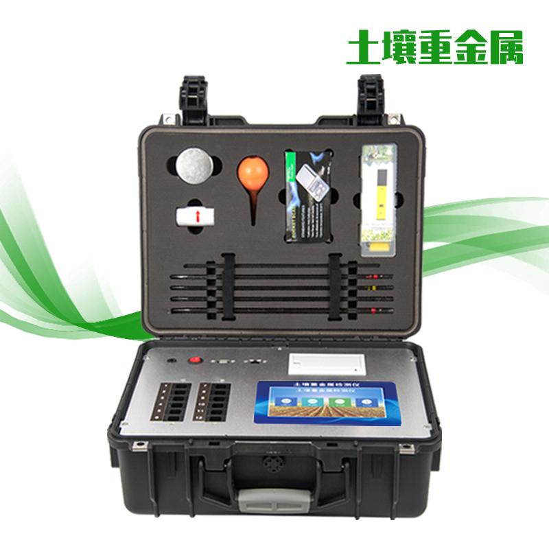 便携式土壤重金属检测仪