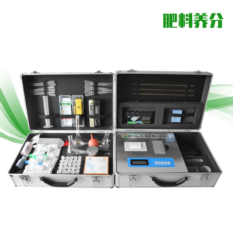 肥料养分检测仪
