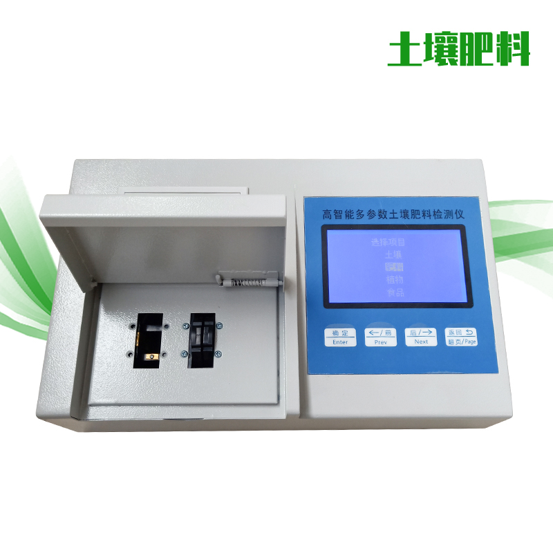 土壤氮磷钾检测仪