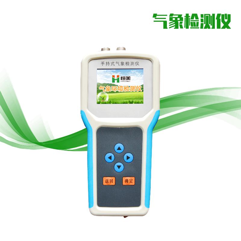 农业环境观测仪
