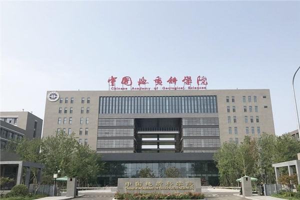 中国地质科学研究院购买恒美科技生产的土壤养