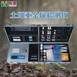 土壤重金属检测仪HM-ZSB
