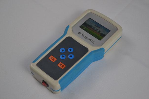 土壤温度水分盐分PH测定仪HM-WSYP