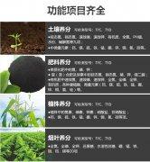 土壤养分速测仪器价格