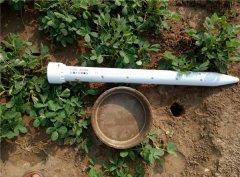 土壤养分检测仪工广直销报价和基本原理技术