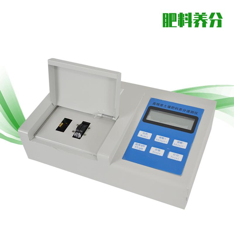 土壤肥料养分专用检测仪