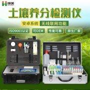 土壤测试仪怎么使用
