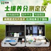 土壤速测仪操作方法