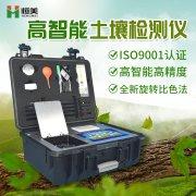 土壤微量元素检测仪检测步骤